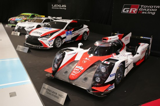 Toyota Racing Vehicles