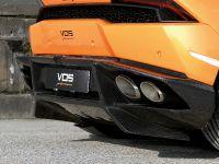 2016 VOS Performance Lamborghini Huracan , 9 of 20