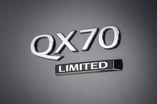 Infiniti QX70 Limited Edition
