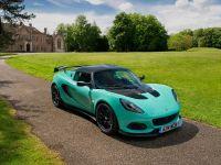 2017 Lotus Elise Cup 250, 3 of 8