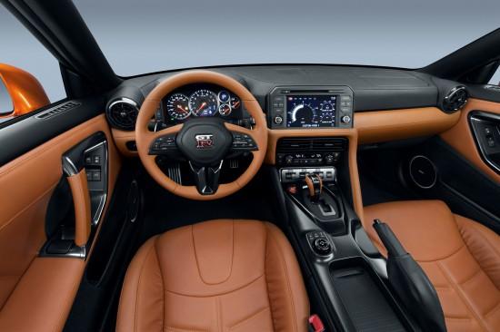 Nissan GT-R