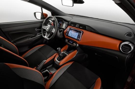 Nissan Micra Gen5