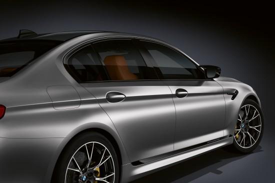 BMW M5 Competition Sedan