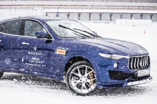 LARTE Design Maserati Levante Blue Shtorm
