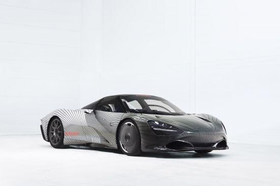 McLaren Speedtrail Attribute Prototype Albert
