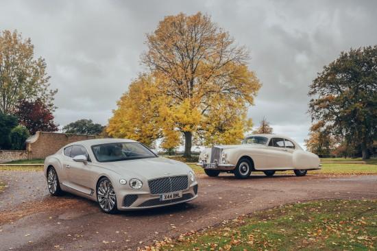 Bentley All
