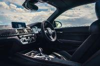2020 BMW M2 CS, 16 of 16