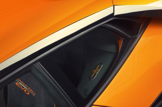 Lamborghini EVO GT Celebration