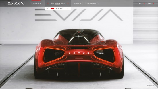 Lotus Evija Digital Configurator