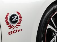 2020 Nissan 370Z 50th Anniversary Edition, 17 of 21