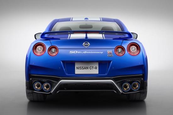 Nissan 50th Anniversary GT-R