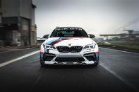 2021 BMW Manhart MH2 GTR, 1 of 6