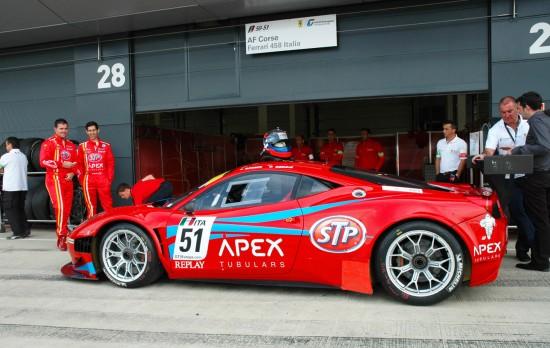 AF Corse STP Ferrari F458