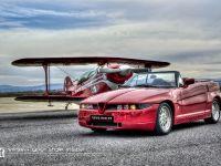 Alfa Romeo Zagato Roadster by Vilner , 8 of 19