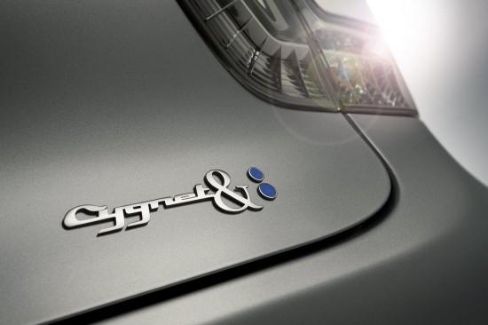 Aston Martin Cygnet Colette Special Edition