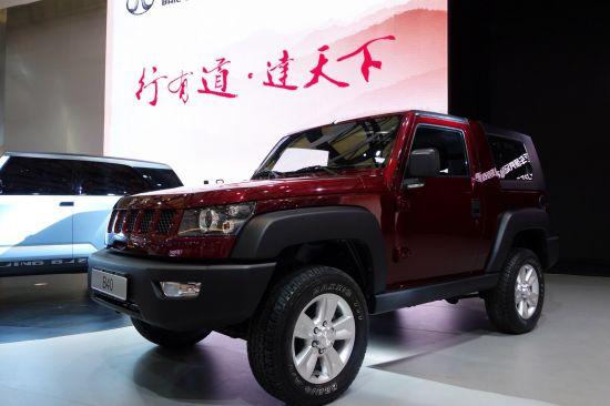 Beijing Auto B40 Shanghai