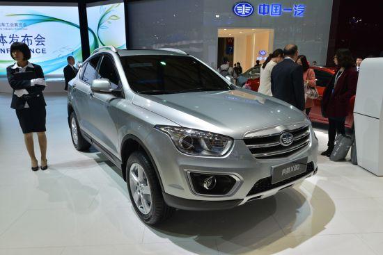 Besturn X80 SUV Shanghai