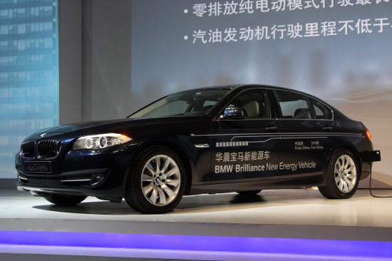 BMW 5 Series Electric Shanghai