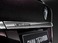 thumbnail image of BMW 7-Series F02 Horse Edition