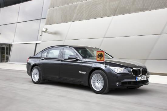 BMW 7 Series High Security