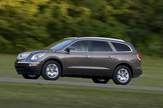 Buick Enclave CXL