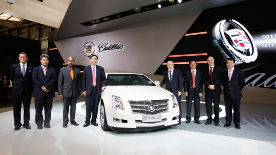 Cadillac CTS Coupe Shanghai