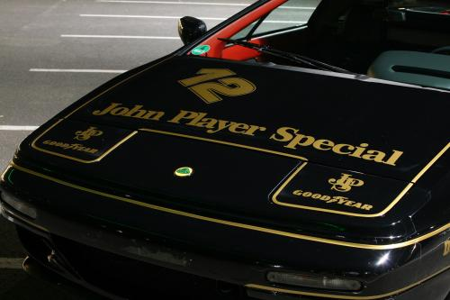 Lotus Esprit Cam Shaft