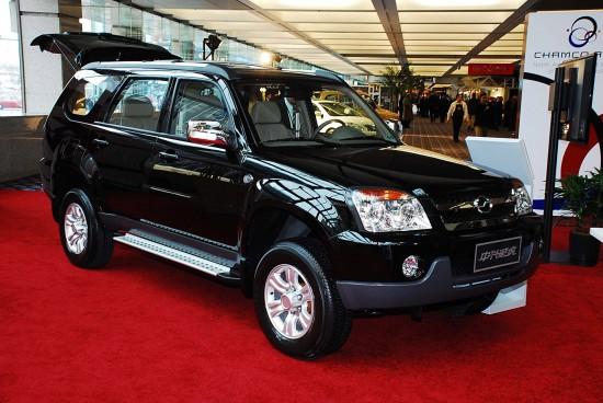 Chamco Hebei Zhongxing SUV Detroit