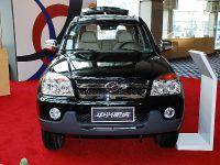 Chamco Hebei Zhongxing SUV Detroit 2009