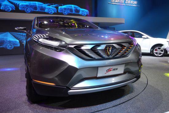 Changan R95 Concept Shanghai