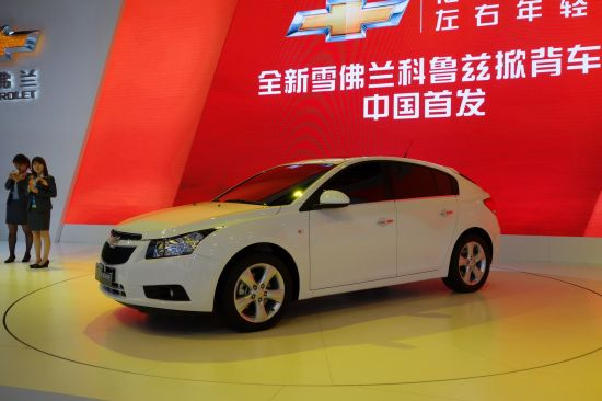 Chevrolet Cruze Hatch Shanghai
