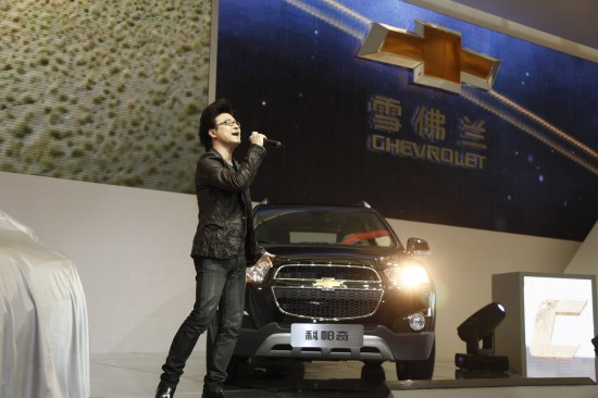 Chevrolet Shanghai
