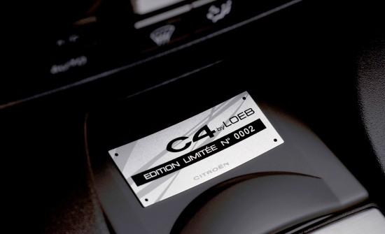 Citroen C4 by Loeb Special Edition