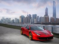 Ferrari 458 Italia China Anniversary Edition