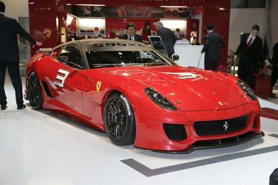 Ferrari 599X