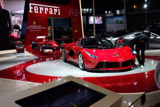 Ferrari LaFerrari Shanghai
