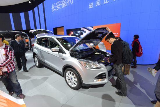 Ford Kuga Shanghai