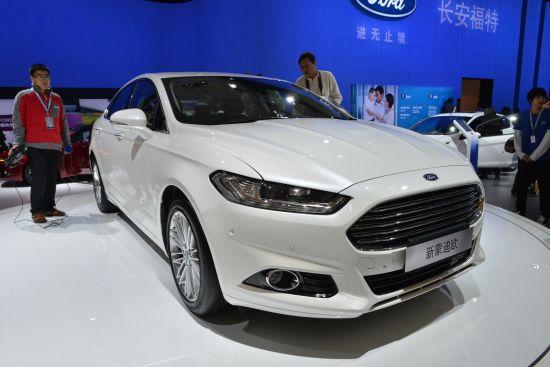 Ford Mondeo Shanghai