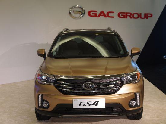 GAC Motor GS4 Detroit
