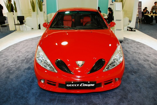 Geely Coupe Detroit