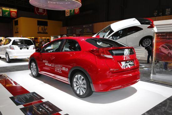 Honda Civic 1.6 i-DTEC Paris