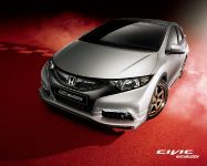Honda Civic Mugen Styling Package, 1 of 3
