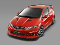 Honda Civic Type R MUGEN prototype, 1 of 2