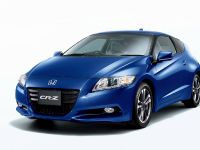 Honda CR-Z Memorial Award Edition, 3 of 3