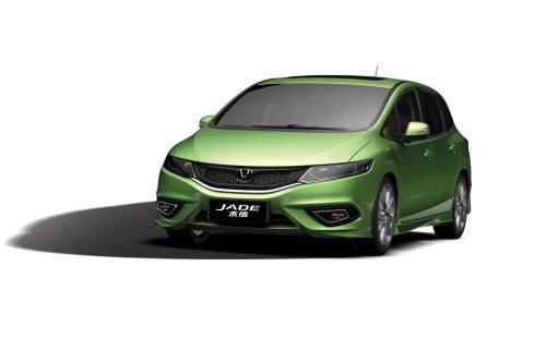 Honda Concept M И Нефрита Моделей Показал В Шанхае
