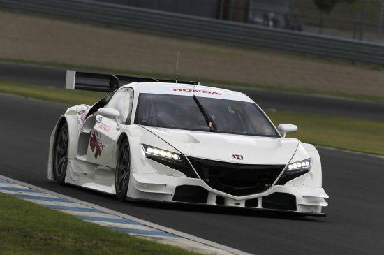 Honda NSX Concept-GT