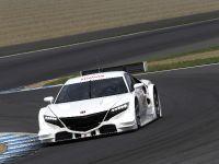 Honda NSX Concept-GT, 3 of 11