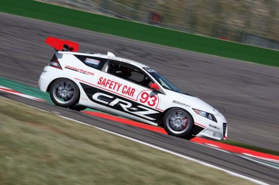 HPD Honda CR-Z Racer Hybrid