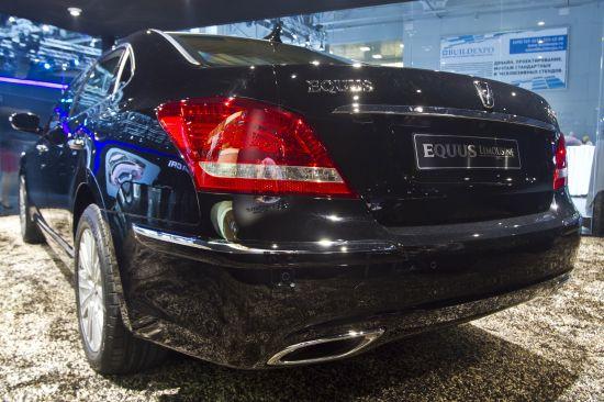 Hyundai Equus Limousine Moscow
