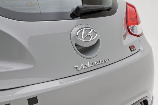 Hyundai Veloster REMIX Special Edition